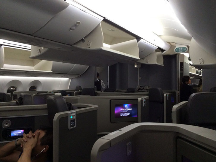 American Airlines 787 Haneda business class 13
