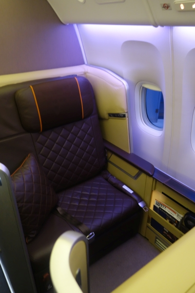 Singapore Airlines New First Class