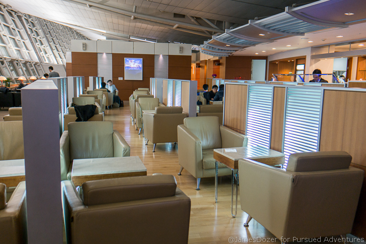 Korean Air First Class Lounge