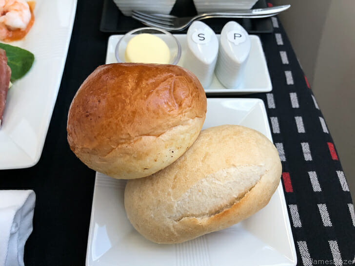 Japan Airlines Business Class meal